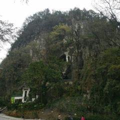 Xiang Mountain Sceneic Area User Photo