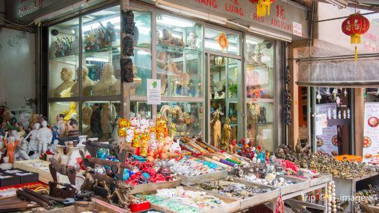 香港摩羅上街