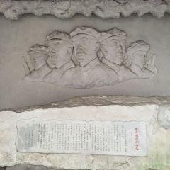 紅三軍團紀念館用戶圖片