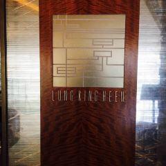 龍景軒(四季酒店)用戶圖片