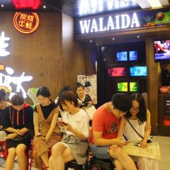 Wa Lai Da Tan Shao Niu Wa (7mall ) User Photo