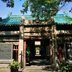 Muslim Temple User Photo