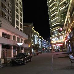 바오싱 현 여행 사진