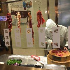 許府牛·鮮牛肉火鍋(華仁鳳凰城店)用戶圖片
