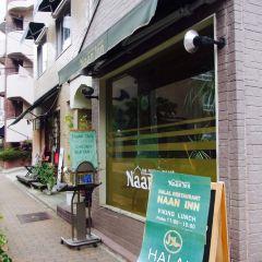 Naan Inn用戶圖片