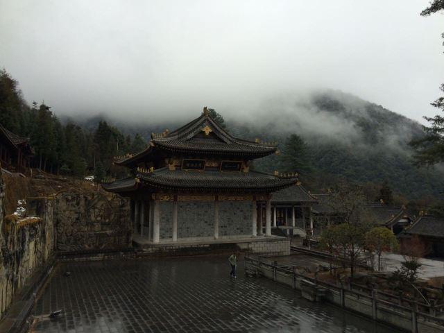 Tianxia Lingshan Mountain
