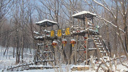 Yuquan Hunting Field