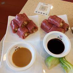地下鐵奶茶(天潤廣場店)用戶圖片