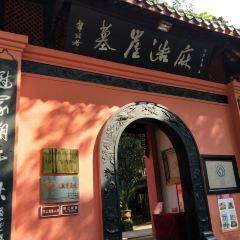 Museum of Hanya Tomb, Leshan User Photo