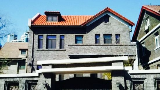 Tongshi Former Residence