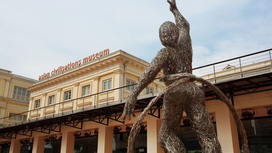 Singapore Asian Civilisations Museum Ticket