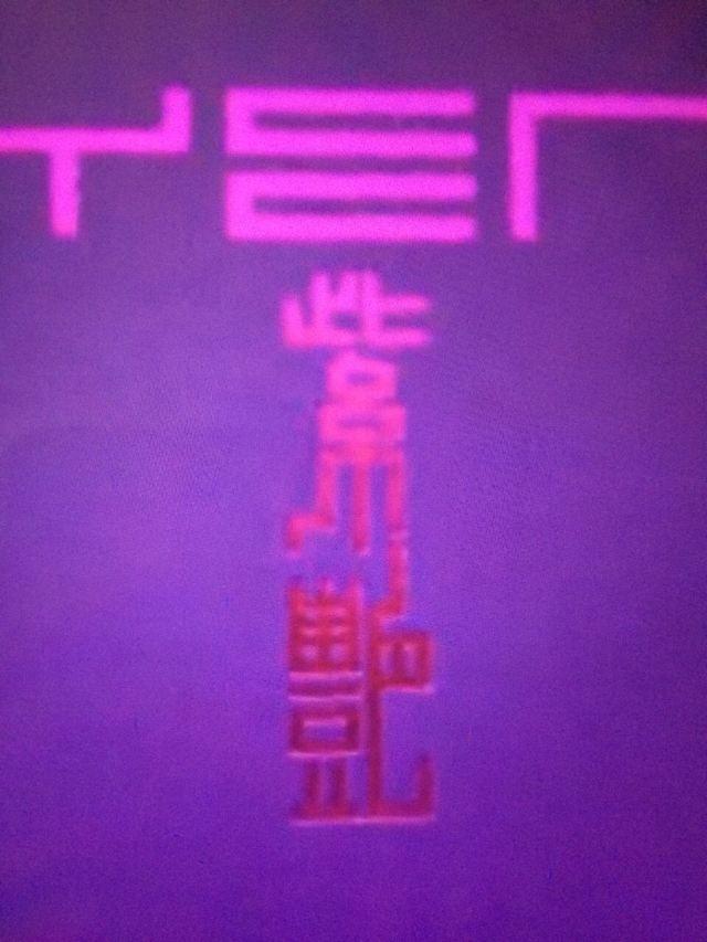YEN Chinese Restaurant