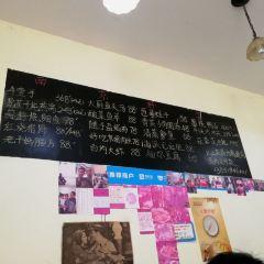 Nan Jing Hao Wai Po Si Fang Cai(Ke Xiang Dian) User Photo