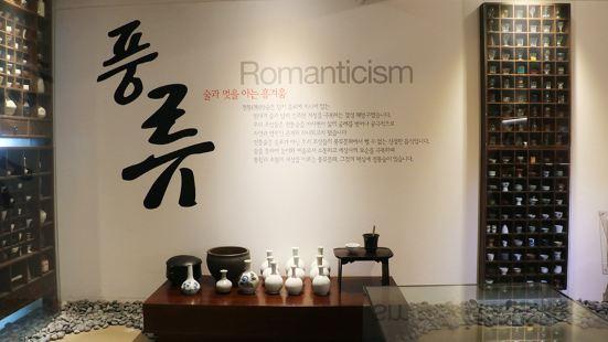 傳統酒博物館山楂園