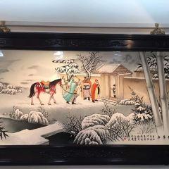 景德鎮陶瓷研究院展廳用戶圖片