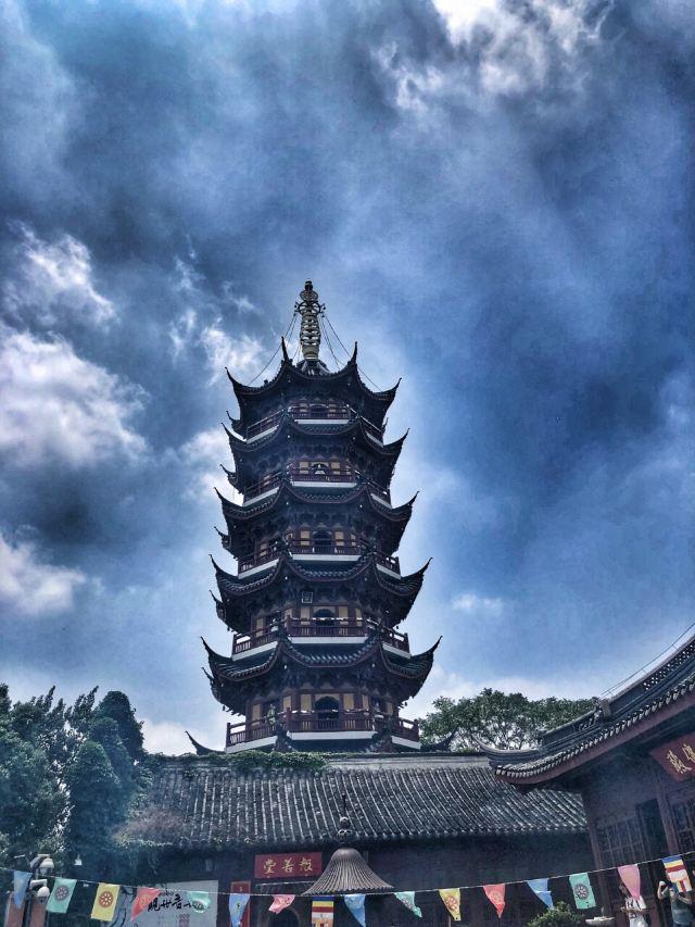 지밍쓰(계명사)
