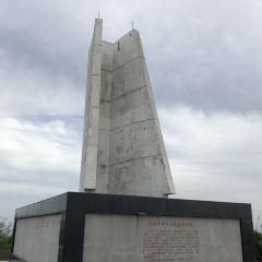 東極革命烈士紀念碑碑文用戶圖片