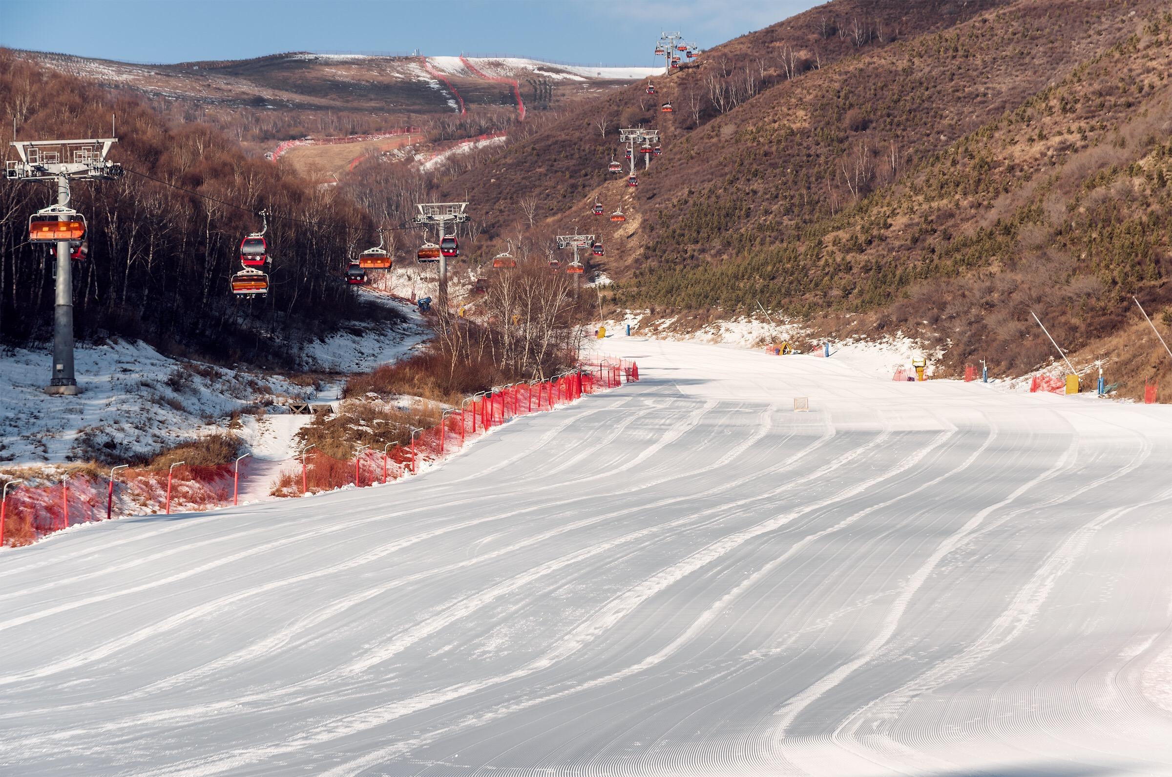Genting Grand Secret Garden Resort (Yunding Ski Field)