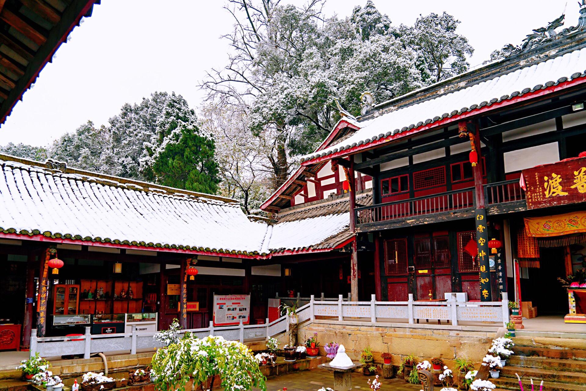 Facang Temple