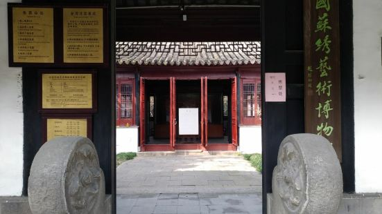Wang'aoci