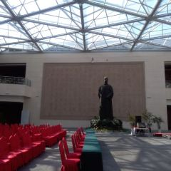 Wang Yirong Memorial Hall User Photo