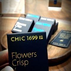 CHIC1699 User Photo