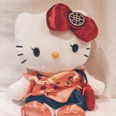 Hello Kitty展示館用戶圖片