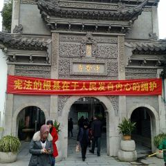 Jingjue Temple User Photo