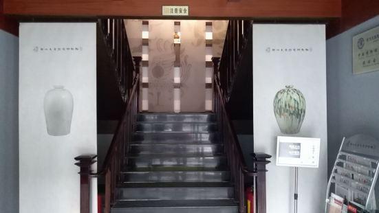 河南省民辦博物館協會