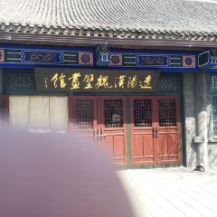 랴오양 벽화묘군 여행 사진