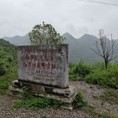 The Site of the Red Army Forced the Wujiang River Boundary Battle User Photo