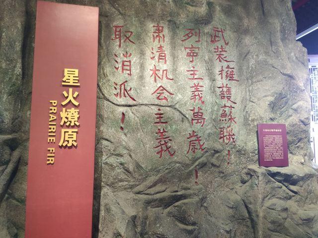 Xuegong