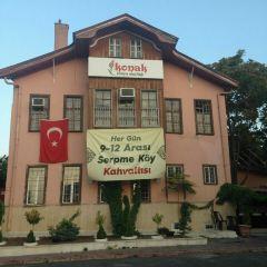 Asmali Konak Etliekmek ve Pide Salonu User Photo
