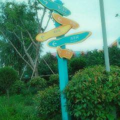 해립방(하이리팡) 워터파크 여행 사진