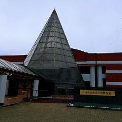 北海道立北方民族博物館用戶圖片