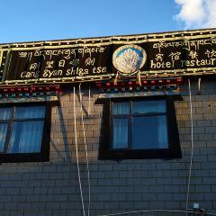 豐盛藏式餐廳用戶圖片