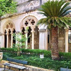 Dominican Monastery & Museum User Photo