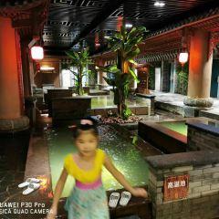 寶山溫泉用戶圖片