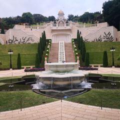 バハーイー庭園と黄金のドームのユーザー投稿写真