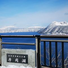 Lake Mashu User Photo