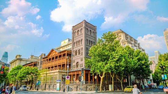 Astor Hotel Museum