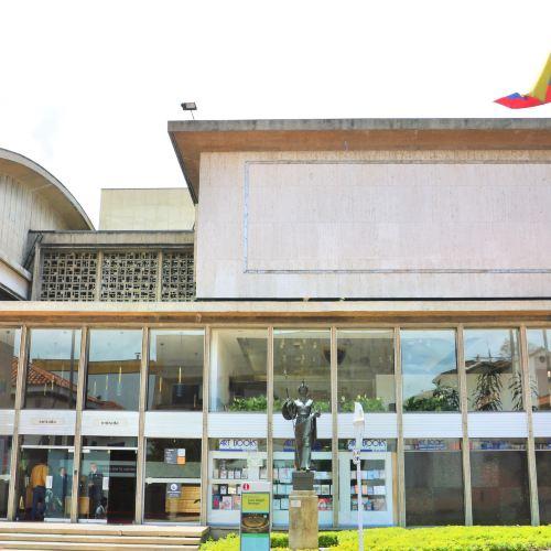 路易士‧安吉爾‧阿倫戈圖書館