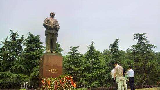 韶山毛澤東同志紀念館