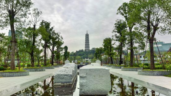 Pazhouta Park
