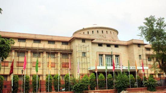 新德里國家自然歷史博物館