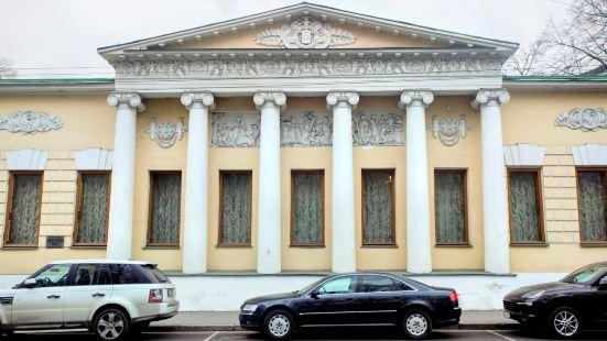 托爾斯泰博物館
