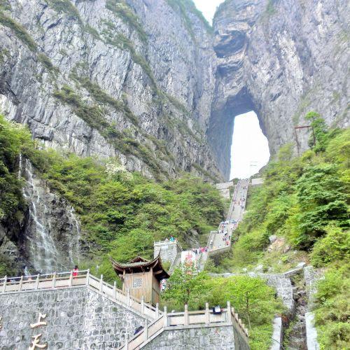 Tianmen Cave