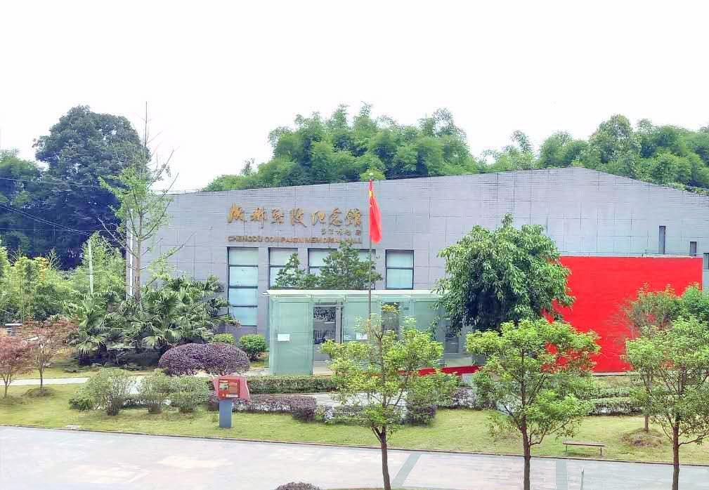 Chengduzhanyi Memorial Hall