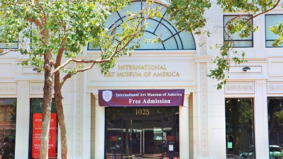 美國國際藝術館