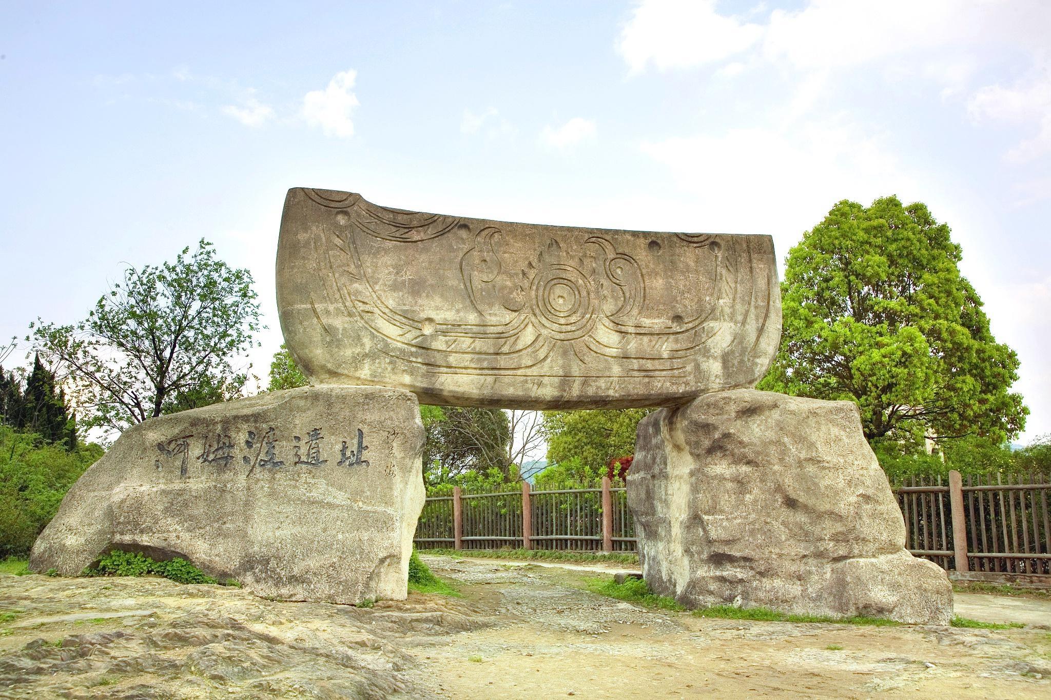 Hemudu Site Museum